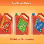 КАМАЗ выбирает антифриз CoolStream: лучший антифриз для лучших грузовиков