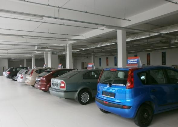 Выкуп авто у предприятий и организаций