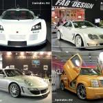 Самые дорогие марки автомобилей — позвольте себе роскошь и великолепие богатства