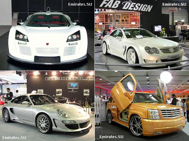 Самые дорогие марки автомобилей