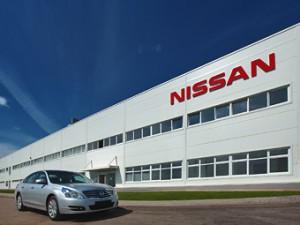 Компания Nissan